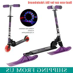 2in1 Portable Folding Aluminum Kick Scooter Adjustable Heigh
