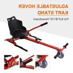 Go Kart Hoverkart Adjustable Hover Kart for Electric Scooter