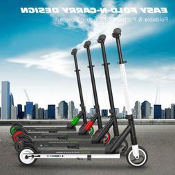MegaWheels Portable Folding 250W Motor Cityroller Electric S
